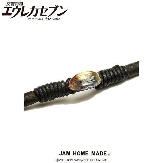 劇場版交響詩篇エウレカセブン ポケットが虹でいっぱい×JAM HOME MADE レントンネックレス