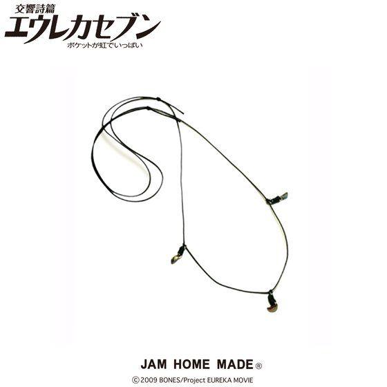 劇場版交響詩篇エウレカセブン ポケットが虹でいっぱい×JAM HOME MADE レントン・エウレカネックレスセット