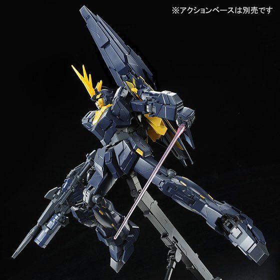 MG 1/100 ユニコーンガンダム2号機 バンシィ・ノルン 【再販】