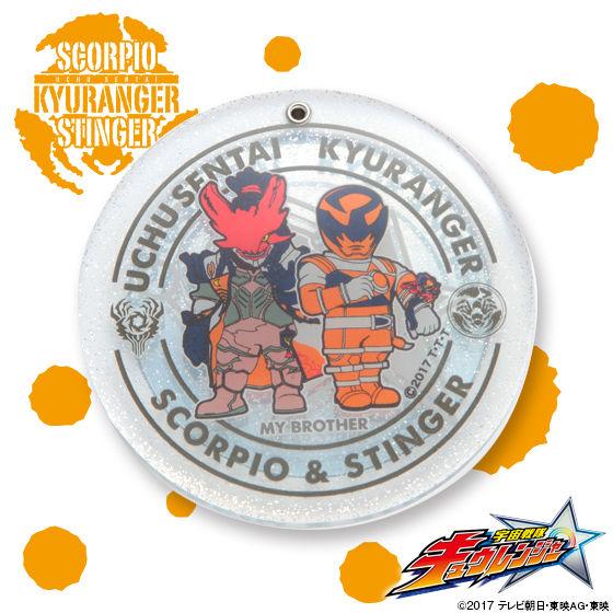 宇宙戦隊キュウレンジャー スライドミラー スティンガー&スコルピオ