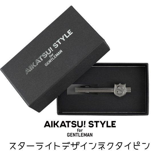 AIKATSU!STYLE for GENTLEMAN スターライトデザインネクタイピン
