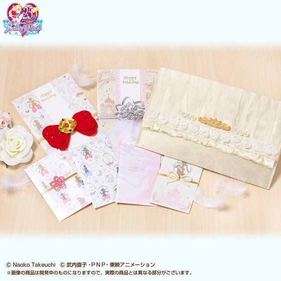 美少女戦士セーラームーン Happy Anniversary Set(全2種)