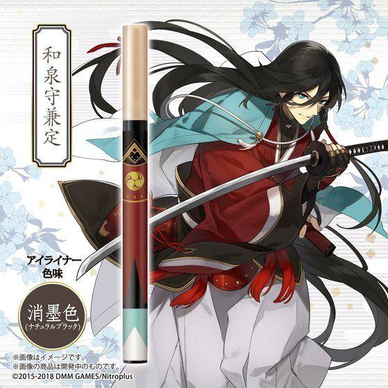 刀剣乱舞-ONLINE- アイライナー 6種セット -其の弐-
