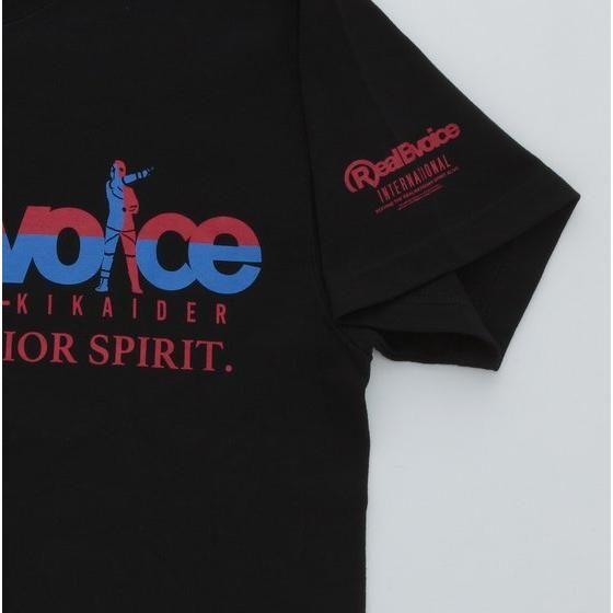 人造人間キカイダー×RealBvoice Tシャツ (ブラック)