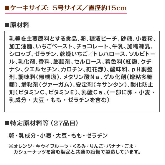 【早期予約キャンペーン】キャラデコクリスマス 仮面ライダービルド(5号サイズ)