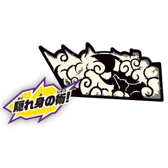 忍術発動 DX4コマ忍法刀