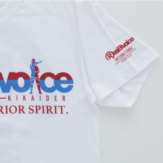 人造人間キカイダー×RealBvoice Tシャツ (ホワイト)