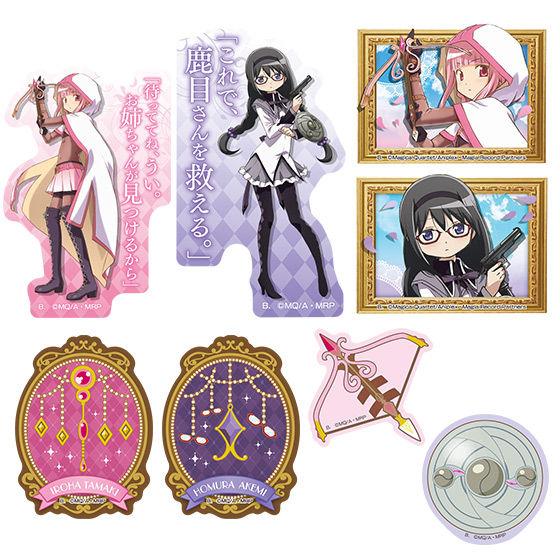 マギアレコード 魔法少女まどか☆マギカ外伝 ダイカットステッカーセット