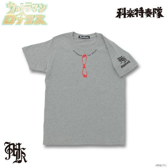 Musikleidung ウルトラマン・ザ・ロックス Tシャツ ウルトラアイ グレー