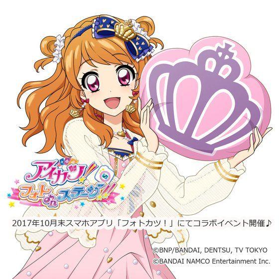 AIKATSU!STYLE for Lady ドリーミークラウン<br>クッションブランケット