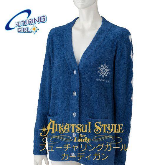AIKATSU!STYLE for Lady フューチャリングガール<br>カーディガン