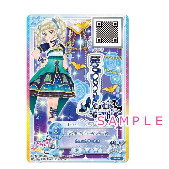 AIKATSU!STYLE for Lady ロリゴシックノワールヴァンパイアルームシューズ