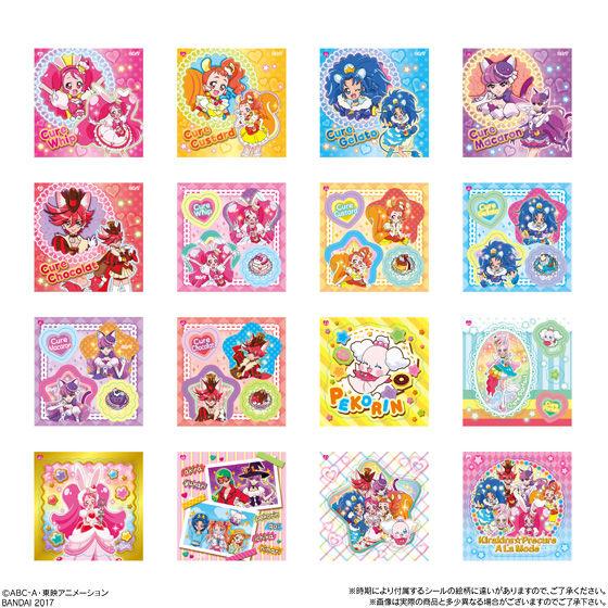 キラキラ☆プリキュアアラモード 大好きたっぷり!スイートポテトデニッシュ