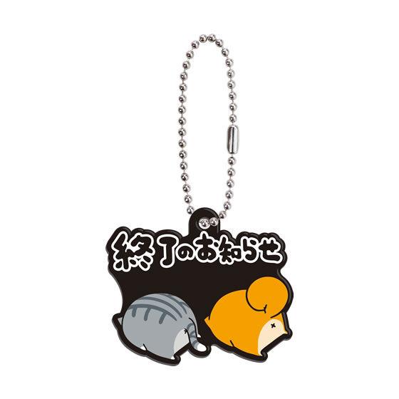ボンレス犬とボンレス猫 ラバーマスコット