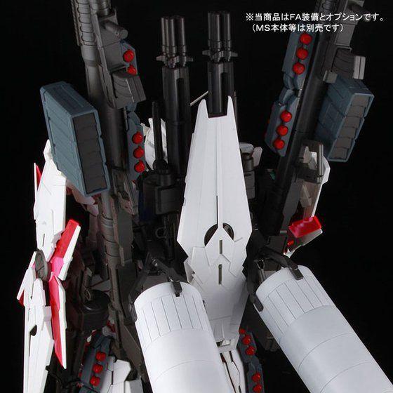 PG 1/60 RX-0 ユニコーンガンダム用 FA拡張ユニット 【再販】【2次:2017年12月発送】
