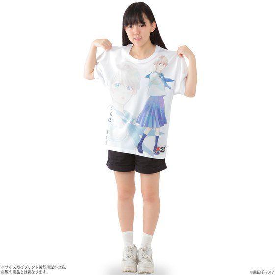 さらば、佳き日 フルパネルTシャツ