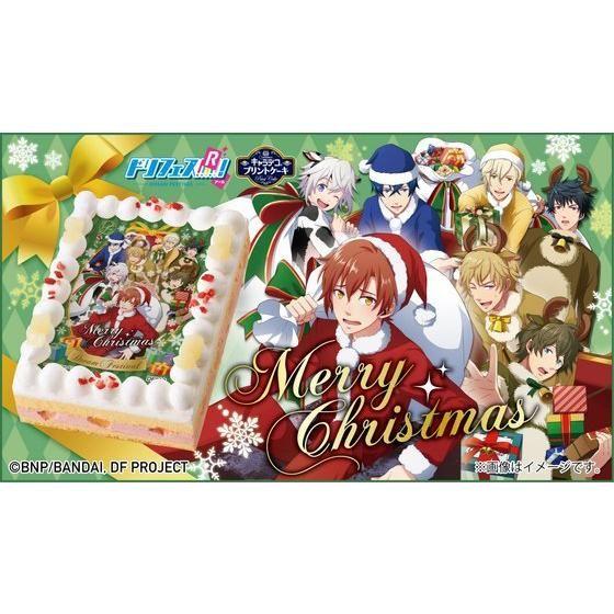 [キャラデコプリントケーキ クリスマス]ドリフェス!