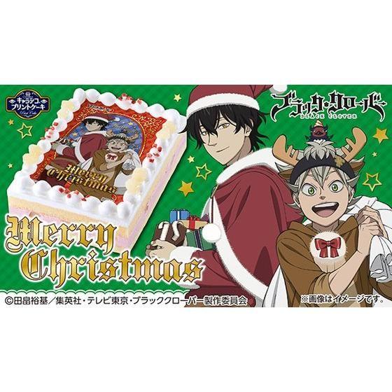 [キャラデコプリントケーキ クリスマス] ブラッククローバー