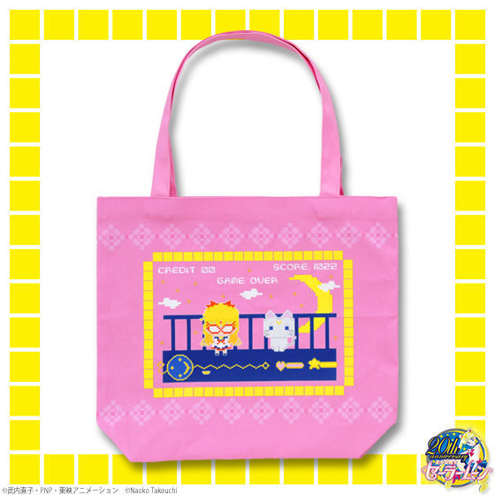 美少女戦士セーラームーンCrystal  ドットビットシリーズ トートバッグ