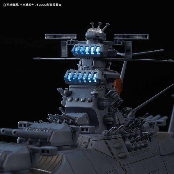 1/1000 宇宙戦艦ヤマト 2202