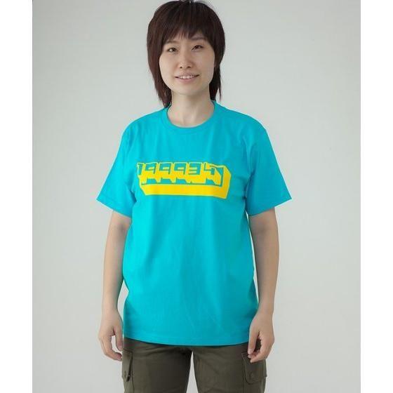 仮面ライダーエグゼイド 宝生永夢Tシャツ(ターコイズブルー)