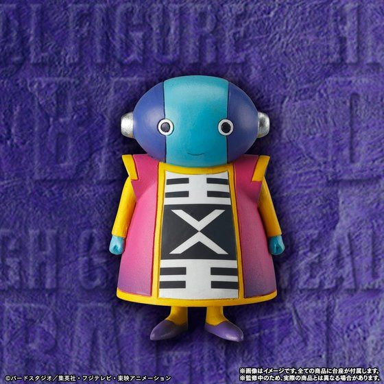 HGドラゴンボール超 〜宇宙サバイバル編〜【2次:2017年12月発送】