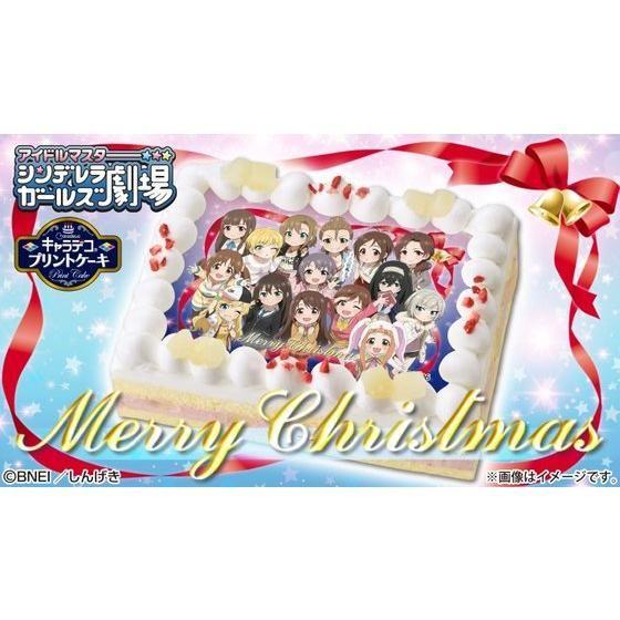 [キャラデコプリントケーキ クリスマス] アイドルマスターシンデレラガールズ劇場