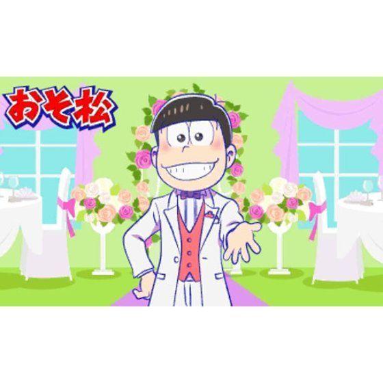 ニンテンドー3DS おそ松さん 松まつり! Welcome Price!!