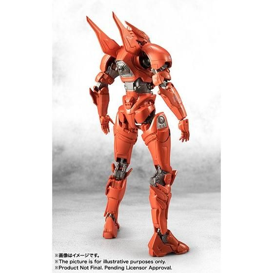 ROBOT魂 <SIDE JAEGER> セイバー・アテナ