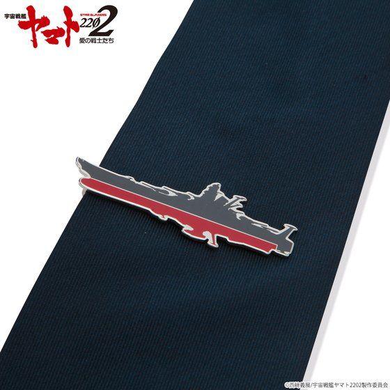 宇宙戦艦ヤマト2202 タイピン (ヤマトシルエット)