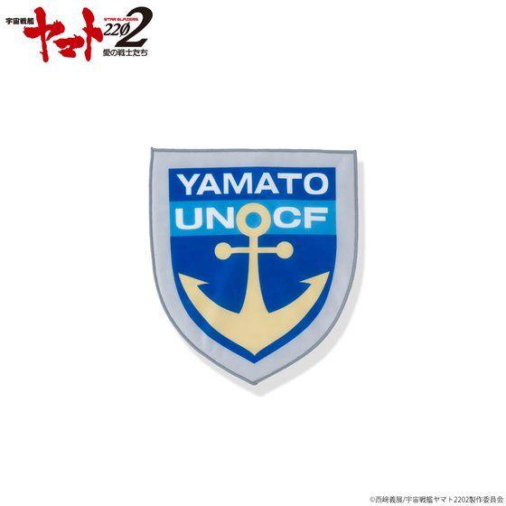 宇宙戦艦ヤマト2202 ダイカットミニタオル