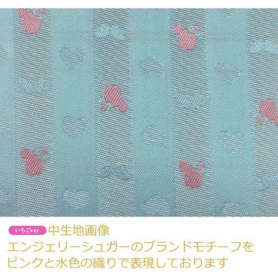 AIKATSU!STYLE for Lady Aikatsu!本革2つ折り財布(いちごver./あかりver.)