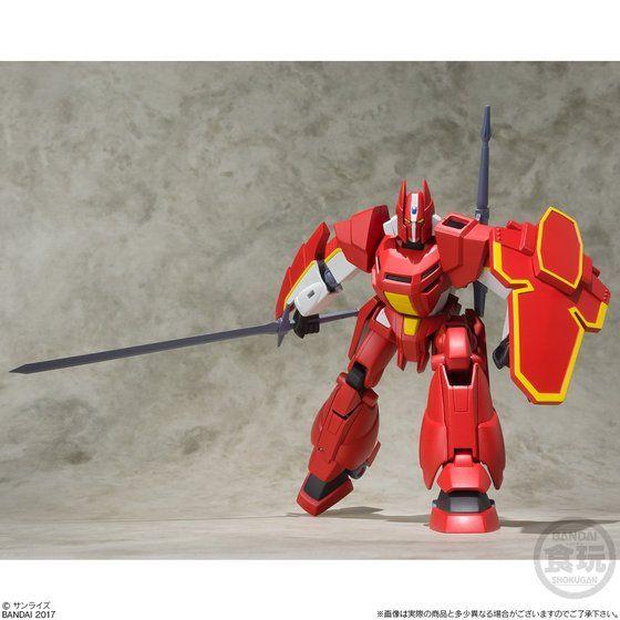 スーパーミニプラ 機甲界ガリアン(2個入)(再販)