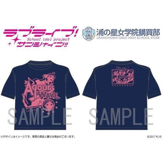 【浦の星女学院購買部】ラブライブ!サンシャイン!!  #6 〜Aqours WAVE Tシャツ〜