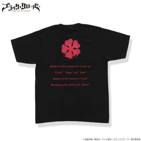 ブラッククローバー Tシャツ 黒の暴牛Ver.