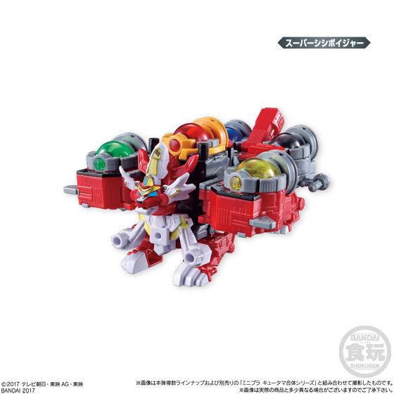 ミニプラ キュータマ合体シリーズ07コジシボイジャー&モライマーズロボ&ミニキュータマセット