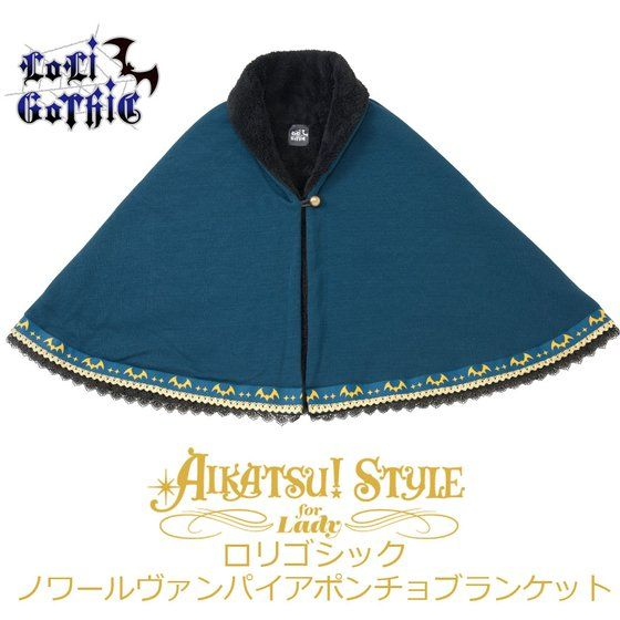 AIKATSU!STYLE for Lady ロリゴシックノワールヴァンパイアポンチョブランケット