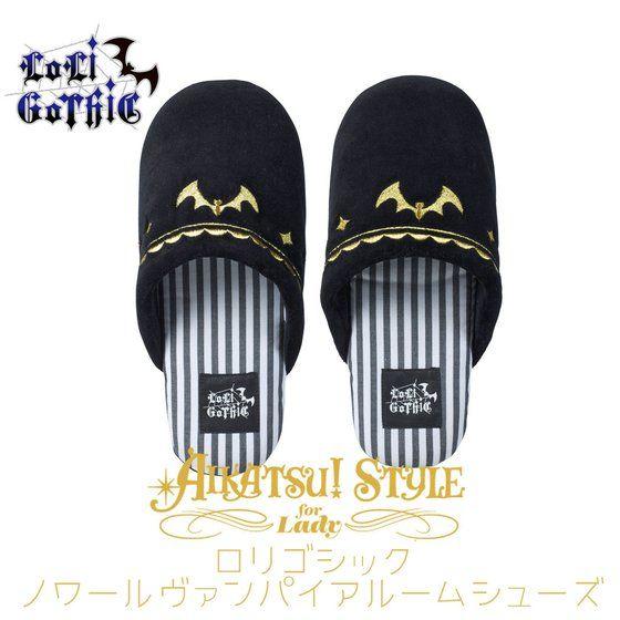 プレミアム バンダイ【SALE】AIKATSU! STYLE for Lady ロリゴシックノワールヴァンパイアルームシューズ