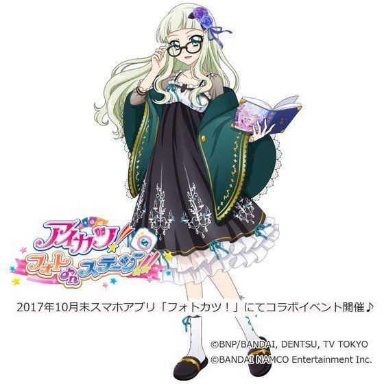 AIKATSU!STYLE for Lady ロリゴシックノワールヴァンパイアルームシューズ