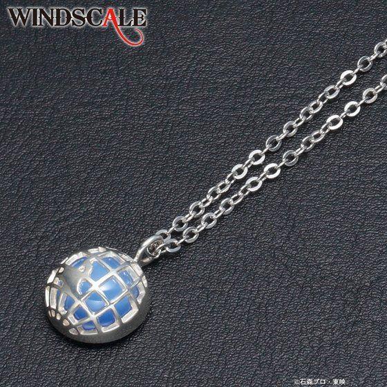仮面ライダーW WIND SCALE ウインドスケール地球ペンダント