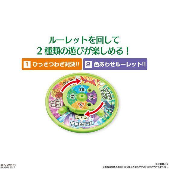 【特典あり】キャラデコクリスマス 妖怪ウォッチ 2017(5号サイズ)