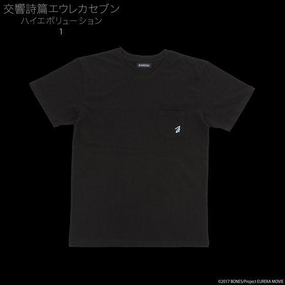 交響詩篇エウレカセブン ハイエボリューション aマーク Tシャツ