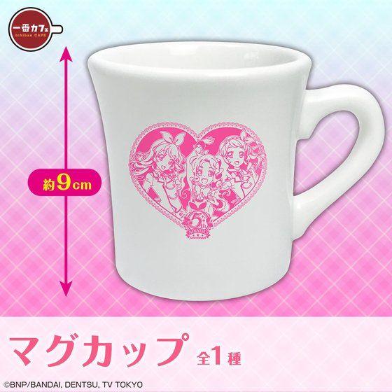 一番カフェ アイカツ!シリーズ〜ティータイムエンジョイセット〜