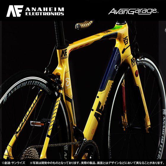 AE社製 百式 ロードバイク RB−CAHY01 (カーボンフレーム)