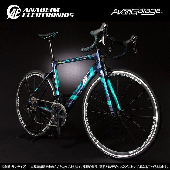 AE社製 ユニコーンガンダム2号機バンシィ・ノルン ロードバイク RB−CAB01 (カーボンフレーム)