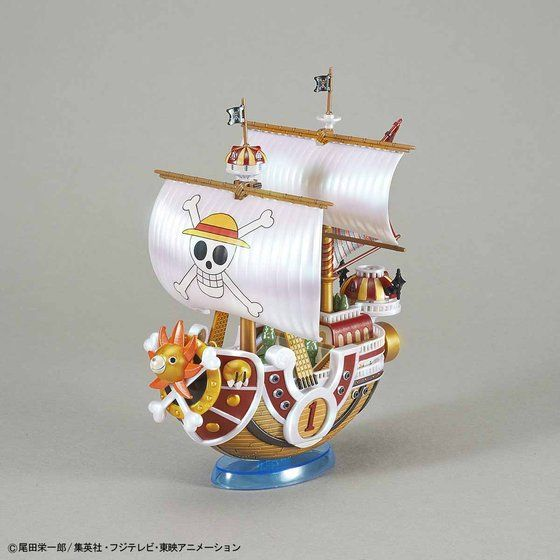 偉大なる船コレクション サウザンド・サニー号 メモリアルカラーVer.