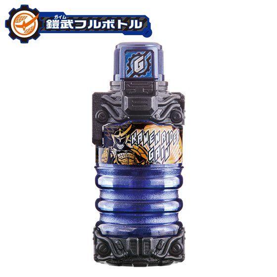 仮面ライダービルド DX5大レジェンドライダーフルボトルセット