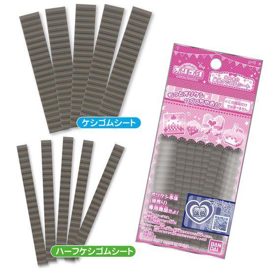 オリケシ 専用素材 単色ケシゴムシート 灰色