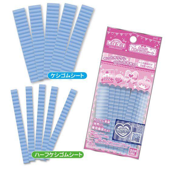 オリケシ 専用素材 単色ケシゴムシート アイスブルー