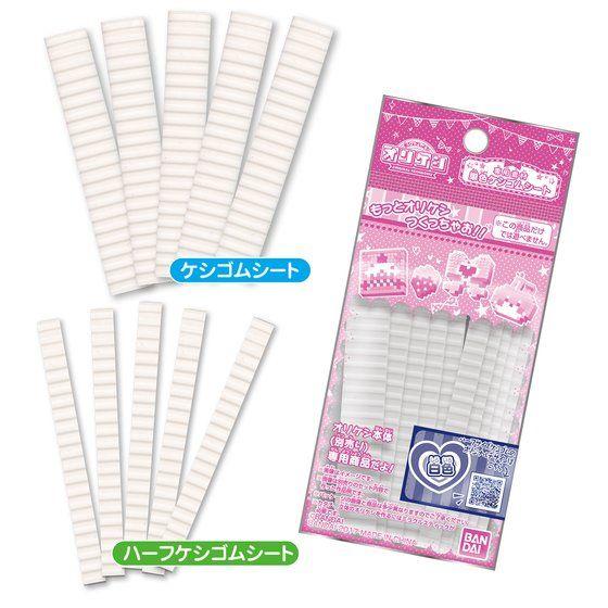 オリケシ 専用素材 単色ケシゴムシート 白色